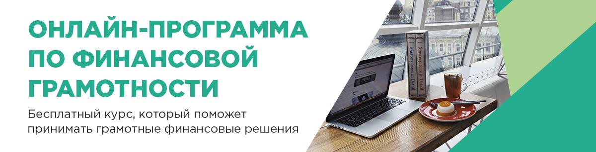хоум кредит банк официальный сайт в уфе