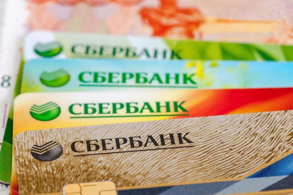 сколько стоит оформить банковскую карту сбербанка в 15 лет