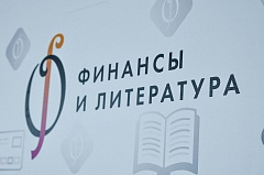 почта банк курск кредит онлайн